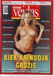 """Šokėjėlis ir skrandžio turinio analitikas A.Bačiulis dirba rimtame sienlaikraštyje """"Veidas"""" kuris analizuoja pačias rimčiausias pasaulio ir Lietuvos aktualijas"""